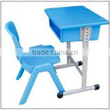 KINDERGARDEN STDUY SCHOOL TABLE AND CHAIRS SET LT-2146B