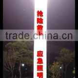 high big high inflatable customized light tube for emergency with generator