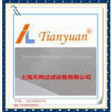Polypropylene Filter Cloth for filter press and horizontal belt filters