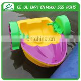 Plastic small paddle boats/ fiberglass paddle boat/dragon boat paddle for sale