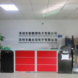 shenzhen richroc electronic co. ltd