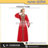 Modern Party Wear Thobe Kaftan For Special Occasion By Maxim Creation