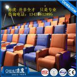 Modern design CHIHU hot sale leather reclining cinema sofa,Cinema hall high end movie theater chair