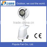 Plastic Centrifugal Fan 310w 220v 50hz Stand Air Cooler Fan