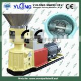 Homemade Biomass Pellet Machine , Small Flat Die Wood Pellet Press Machine,Factory Directly Sell Wood Pellet Mill