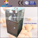 Press tablet pressing machine, rotary pill press machine, large scale rotary tablet presser