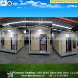 china suppliers tiny houses mobile/prefabricated homes/cheap modular prefab container homes