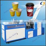 Best Machine to manufacture disposable paper cup / automatic PE coated paper cups forming machine