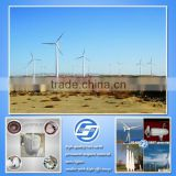 100KW horizontal aixs wind turbine (permanent magnet alternator low rpm low cost hydrogen fuel cell high safe )
