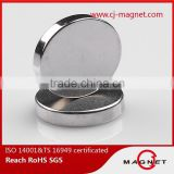 super strong sintered hard disc neodymium magnet button                                                                         Quality Choice