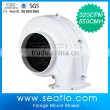 Air Blower SEAFLO 320CFM 550CMH DC Reversible Duct Fan