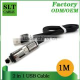 SLT Wholesale Stripe Design 2 in 1 usb phone charger cable                                                                         Quality Choice