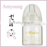 2014 Newest Baby Feeding Products Glass Baby Bottles, products wholesale glass baby bottles