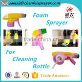Custom ribbed closure hand foam trigger sprayer plastic discharge rate 1ML nozzle cleaning foam trigger sprayer pump for bottle