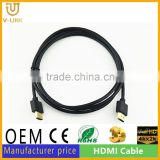 2016 hot selling double ended hdmi cable with lowest price