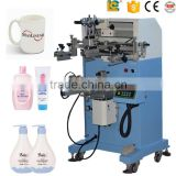 alibaba express dongguan paper box/glass/plastic bottle/paper cup/tube screen printing machine for sale