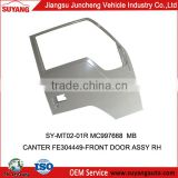 Japanese Mitsubishi CANTER FUSO Truck Body Parts