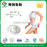 Wholesale High Quality 99% L-carnitine Powder for Injection