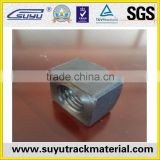 China supplier railway carbon steel black oxide square nuts