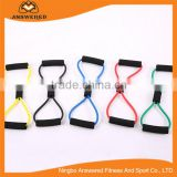 Rubber Training Resistance Bands Rope Tube Workout Exercise for Yoga 8 Type Fashion Body Fitness