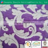 Hot Sale High Quality 100% Polyester Elegant Jacquard Fabric For Home Textile
