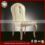 Wholesale high back with button dining parson chair