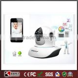 Audio wireless baby monitor video control wi-fi IP cameras night vision for samsungThe iphone 4 5 5 s on the phone