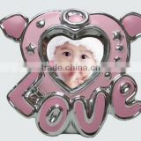 Lovely angel wings pink baby girl different cartoon shaped picture frames