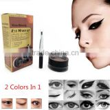 Kiss beauty Makeup 2 Colors In 1 Black And Brown Gel Eyeliner Makeup Long Lasting Waterproof Smooth Eyeliner Gel