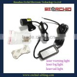 anti-collision car laser fog light car laser tail light car laser warning light in bad whether