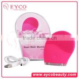 Rechargeable facial brush skin care cleansing brush clear sonic facial brush for lady