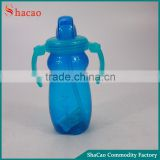 Colorful Unique Baby Plastic Milk Shaker Joyshaker Bottle With Handle And Straw