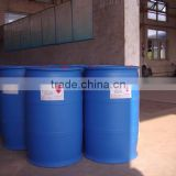 INQUIRY ABOUT Trimethylamine (TMA)