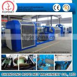 4 strands twist Agriculture pp raffia rope machine From Shandong Rope Net Machinery Vicky cell:8618253809206