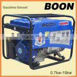 10KVA electric for motel hotel gasoline generator