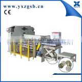 Twist Off Cap Making Line Lug Cap Making Machine