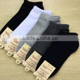 2017 summer cotton hosiery for pure color invisible light mouth ship men socks anti ankle socks