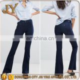 New Model Jeans Pants High-rise Waist Jeans Zip Fly with Button Closure Jeans Back Patch Pockets Pants Make in China
