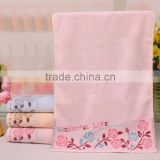 2015 hot sale jacquard satin 100% cotton customized beach towel terry printed bath towel