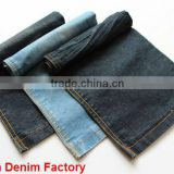 kl-275 mercerized stretch cotton denim fabric