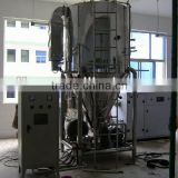 Tartaric acid production line