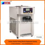 china manufacturer home use soft ice cream machine with single cylinder for small volume deminds