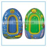 Inflatable baby boat, baby bath boats