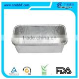silver coated aluminum foil container /box/tray for airline food packaging