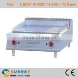 Counter electric stainless steel gas griddle for meat (SY-GR53B SUNRRY)