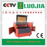 Alibaba express laser jewelry cnc machine price with CE standard