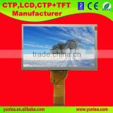 China factory supply 800x480 7 inch TFT LCM