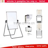 2016 free standing whiteboard / magnetic whiteboard stand / whiteboard mobile stand for sale