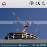 China Construction Machinery All Models manufacture Building/Construction Tower Crane with best price