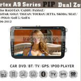 8inch HD 1080P BT TV GPS IPOD Fit for VW passat golf polo caddy skoda jetta double din car gps dvd